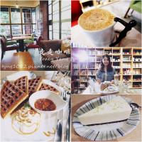 桃園市美食 餐廳 咖啡、茶 咖啡館 走走咖啡 照片