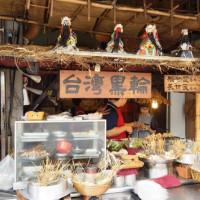 台南市美食 餐廳 中式料理 小吃 台灣黑輪2元 照片