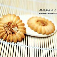 高雄市美食 餐廳 零食特產 零食特產 紫禾烘焙坊 照片