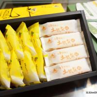 彰化縣美食 攤販 台式小吃 山腳傳奇 照片