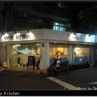 台北市美食 餐廳 異國料理 美式料理 Vesta Kitchen維斯塔廚房 照片