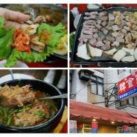 台北市美食 餐廳 異國料理 韓式料理 東輝韓食館 照片