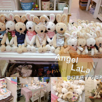 台中市休閒旅遊 購物娛樂 雜貨 Angel LaLa 夢幻家居 • 小屋雜貨 照片