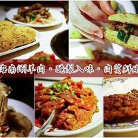 台南市美食 餐廳 火鍋 羊肉爐 海南涮羊肉 照片