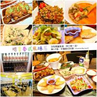台中市美食 餐廳 異國料理 泰式料理 哈拿泰式風味屋 照片