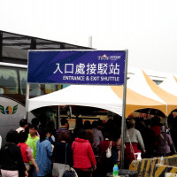 台南市休閒旅遊 景點 觀光花園 台灣國際蘭展 照片