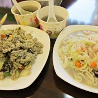 新北市美食 餐廳 素食 素食 意素 照片