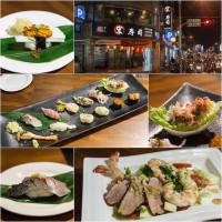 新北市美食 餐廳 異國料理 日式料理 宏壽司 照片