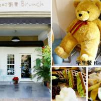 台中市美食 餐廳 異國料理 異國料理其他 奇米鄉村廚房 Kimi House 照片
