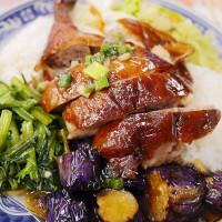新北市美食 餐廳 異國料理 異國料理其他 福記燒臘 照片