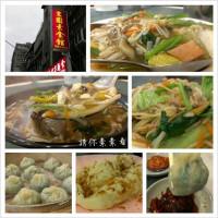 台北市美食 餐廳 素食 京園 照片