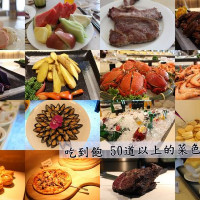 彰化縣美食 餐廳 異國料理 異國料理其他 食觀天下複合式餐廳 照片