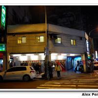 台北市美食 餐廳 異國料理 日式料理 無名日本料理 照片