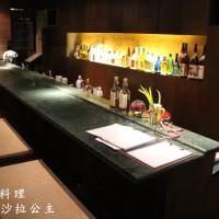 台北市美食 餐廳 異國料理 日式料理 樂 日式創作料理 照片