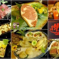 新竹縣美食 餐廳 餐廳燒烤 吽home炭火燒肉 照片