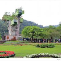 宜蘭縣休閒旅遊 景點 景點其他 2014 宜蘭綠色博覽會 照片