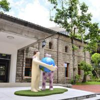 台北市休閒旅遊 景點 博物館 台灣博物館南門園區 照片