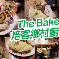 台中市美食 餐廳 異國料理 義式料理 The Baker焙客早午餐 照片