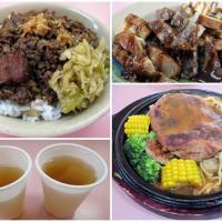 新北市美食 餐廳 素食 素食 快樂屋素食工坊 照片