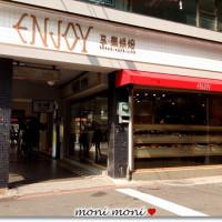 moni在享樂烘培 (中山店) pic_id=622054