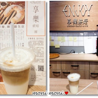 台北麵包店 近雙連站|enjoy 享樂烘培~天然酵母堅持手作麵包的純水果風味