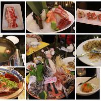 新北市美食 餐廳 異國料理 日式料理 三本鮮 照片