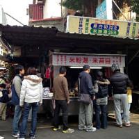台北市美食 攤販 台式小吃 南機場 20年老店米粉湯 照片