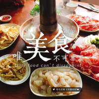 彰化縣美食 餐廳 火鍋 北京涮羊肉 照片
