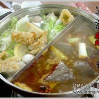 台北市美食 餐廳 火鍋 寧記麻辣毛肚火鍋店 照片