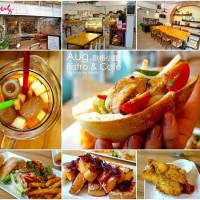 台北市美食 餐廳 異國料理 歐格小館 照片