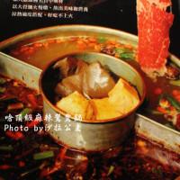 台北市美食 餐廳 火鍋 嗆頂級麻辣鴛鴦鍋吃到飽 照片
