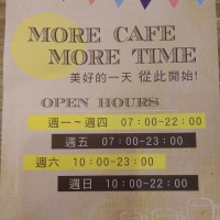 cafeya在More cafe 磨咖啡 pic_id=2103916