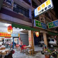 高雄市美食 餐廳 中式料理 台菜 台南鱔魚意麵 照片