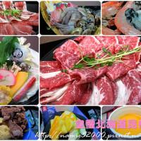 新北市美食 餐廳 火鍋 涮涮鍋 皇璽北海道昆布鍋-中和連城店 照片
