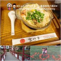 新竹縣美食 餐廳 異國料理 家竹亭 日式豬排咖哩、蓋飯 照片