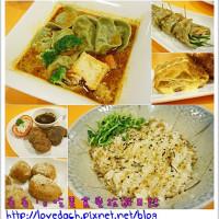 台北市美食 餐廳 素食 Yogss素食廚坊 照片