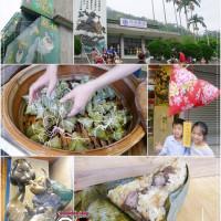 新竹縣美食 攤販 台式小吃 鵝姐野薑花粽 照片