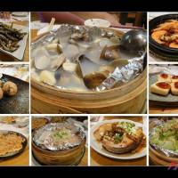 台北市美食 餐廳 中式料理 台菜 海魚歌料理 照片