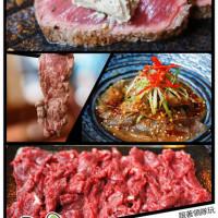 桃園市美食 餐廳 中式料理 牛嫂溫體牛肉火鍋 照片