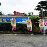 台中市休閒旅遊 購物娛樂 購物娛樂其他 台灣糖業月眉糖廠 照片