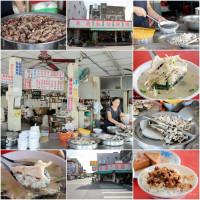 台南市美食 餐廳 中式料理 小吃 永通虱目魚 照片