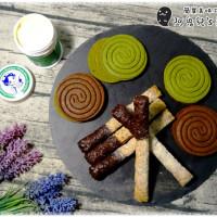 彰化縣美食 餐廳 零食特產 零食特產 簡單美味工坊 照片