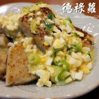 台南市美食 餐廳 中式料理 德祿食品行 照片