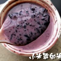 台北市美食 餐廳 飲料、甜品 甜品甜湯 双妹嘜 照片