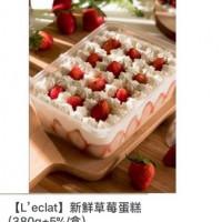 台中市美食 餐廳 烘焙 蛋糕西點 L'eclat 光芒手作烘焙坊 照片