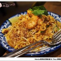 台北市美食 餐廳 異國料理 泰式料理 Tinun 踢弩泰拳拉麵 照片