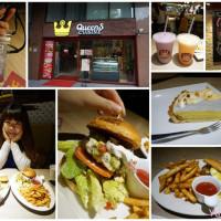 台北市美食 餐廳 異國料理 美式料理 皇后美食館 Queens Cuisine 照片