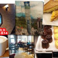 基隆市美食 餐廳 咖啡、茶 咖啡館 星巴克咖啡 Starbucks Coffee (義14迴味店) 照片