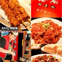 高雄市美食 餐廳 火鍋 涮涮鍋 海南涮羊肉  (高雄七賢店) 照片