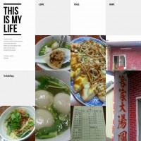 新竹縣美食 餐廳 中式料理 客家菜 宋記大湯圓 照片